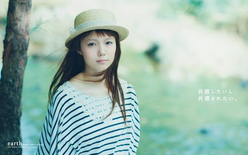 aoi-miyazaki 025