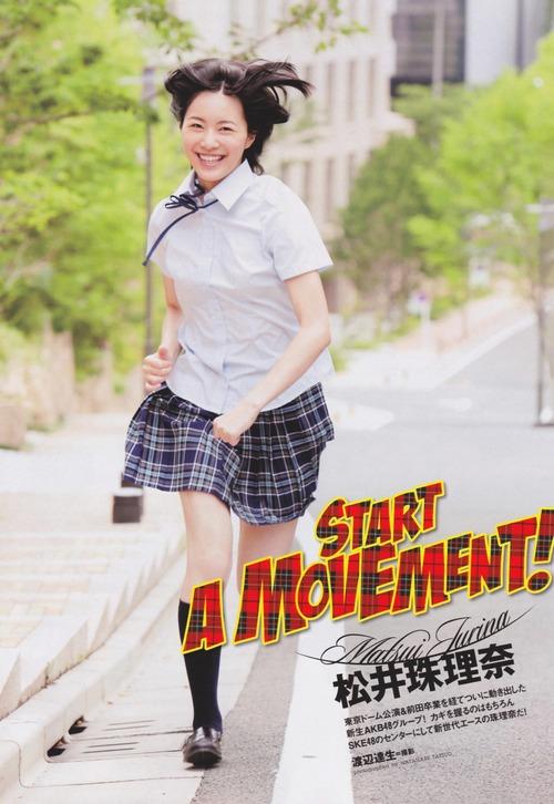Jurina Matsui 06