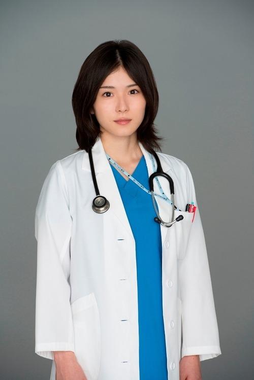 Mayu Matsuoka-50
