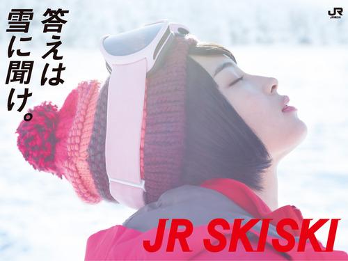 Suzu Hirose-9
