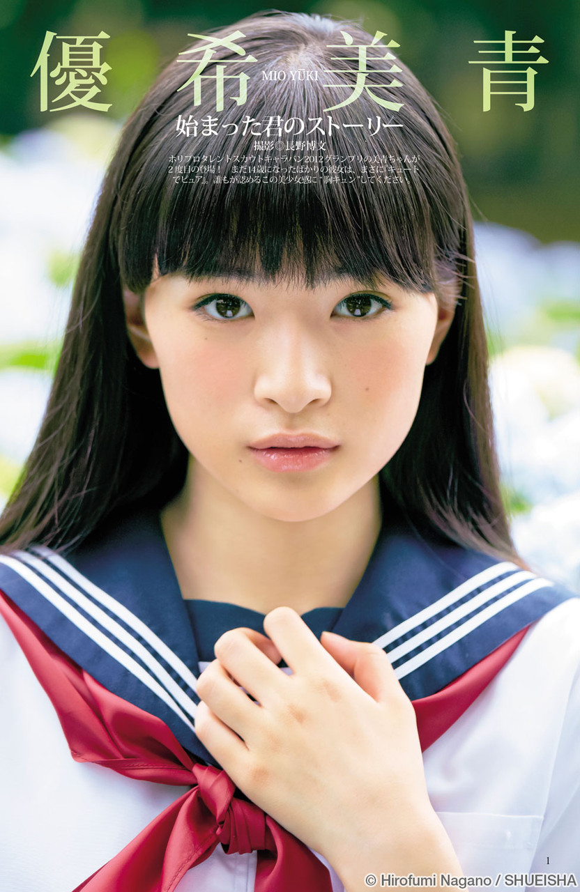 優希美青 Yuki Mio School Girl Images