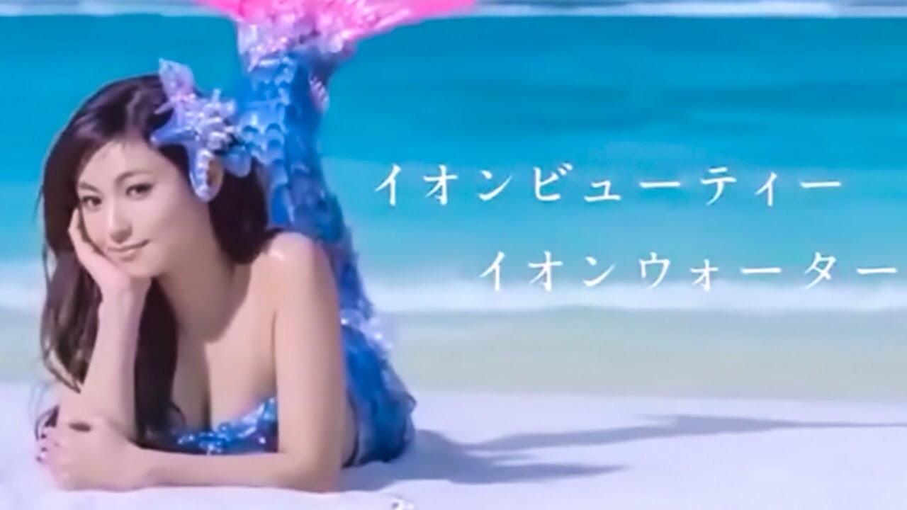 深田恭子 Kyoko Fukada x POCARI SWEAT ION WATER 3