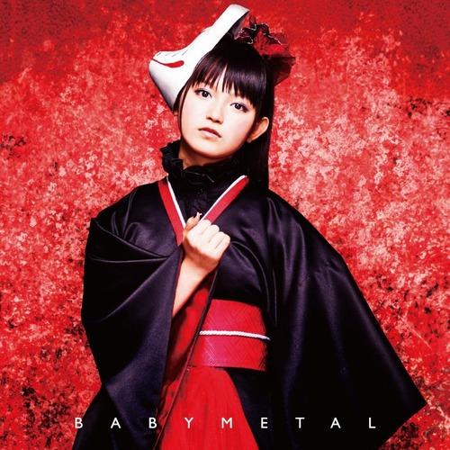 BABYMETAL-SU-METAL-Megitsune-メギツネ-ジャケット-cover
