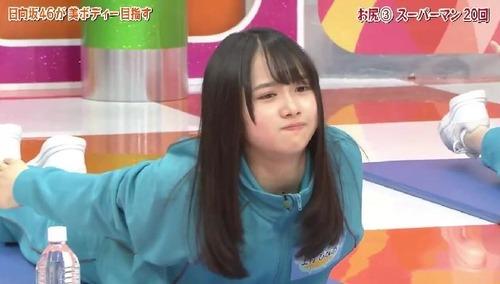 kamimura hinano-0000009