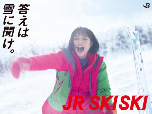 Suzu Hirose-00009