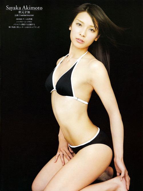 Sayaka Akimoto  010