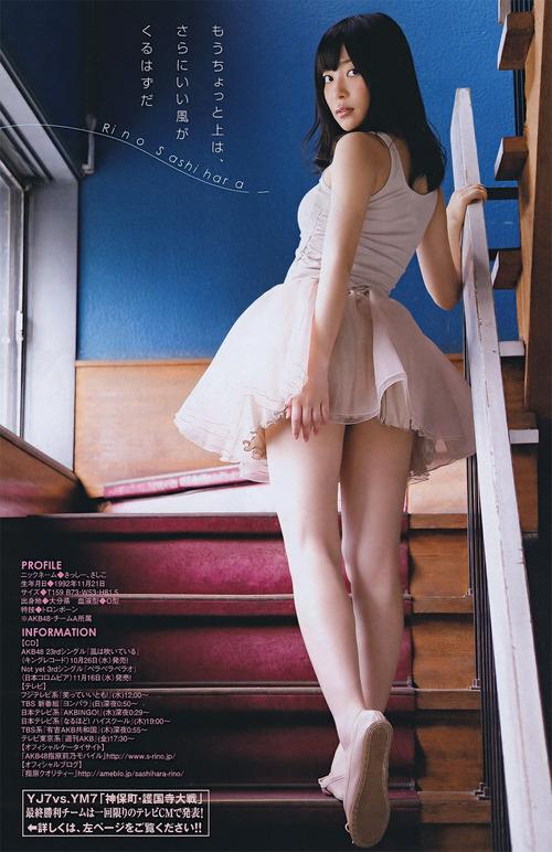 Rino Sashihara-0038