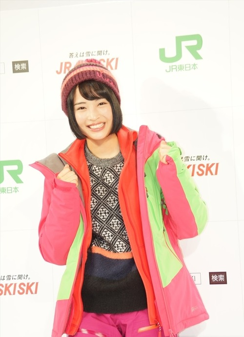 Suzu Hirose-0000009