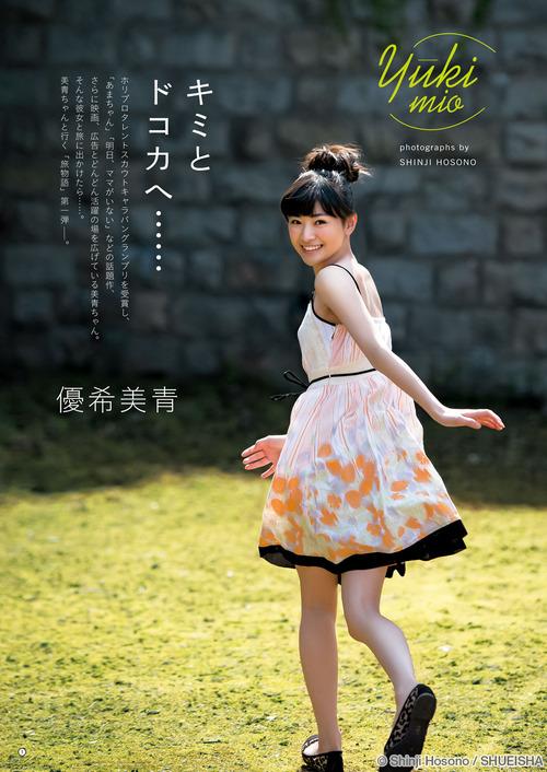 MiOの画像 p1_16