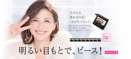 kyōko koizumi 302