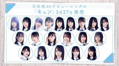 Hiragana Keyaki46-205
