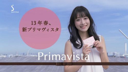 Satomi Ishihara 00002