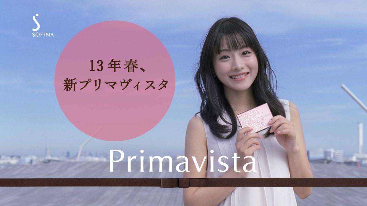 Satomi Ishihara 石原さとみ SOFINA Primavista ソフィーナ プリマヴィスタ Images 4