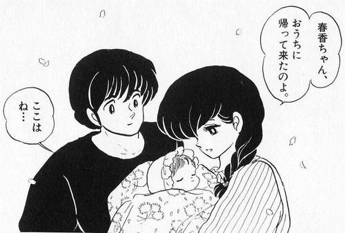 Kyoko Otonashi m-50
