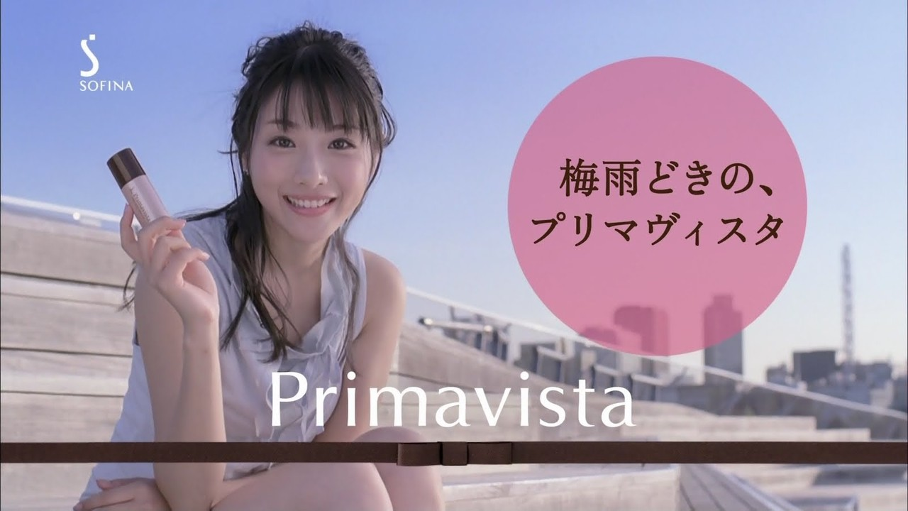 Satomi Ishihara 石原さとみ SOFINA Primavista ソフィーナ プリマヴィスタ Images 7
