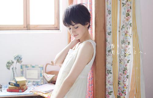 Chiaki Horan-09