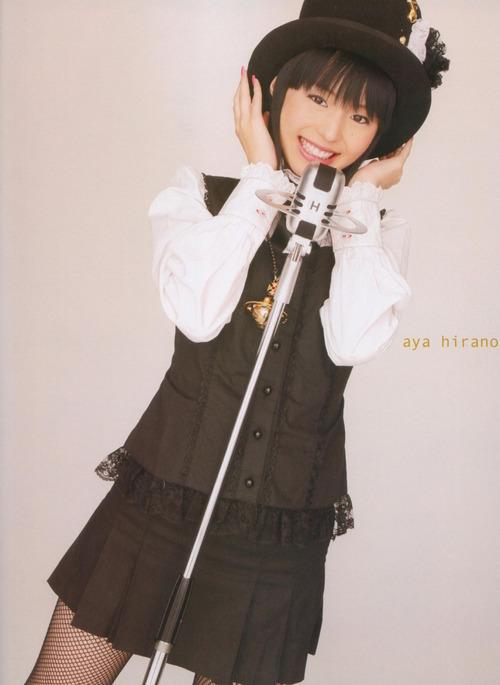 0Aya Hirano 08