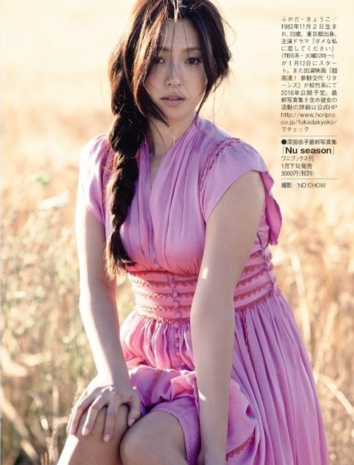 Kyoko Fukada 090