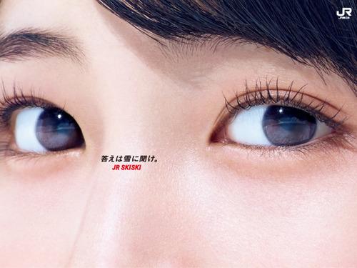 Suzu Hirose-0000010