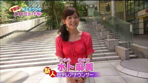 Asami Miura-000000