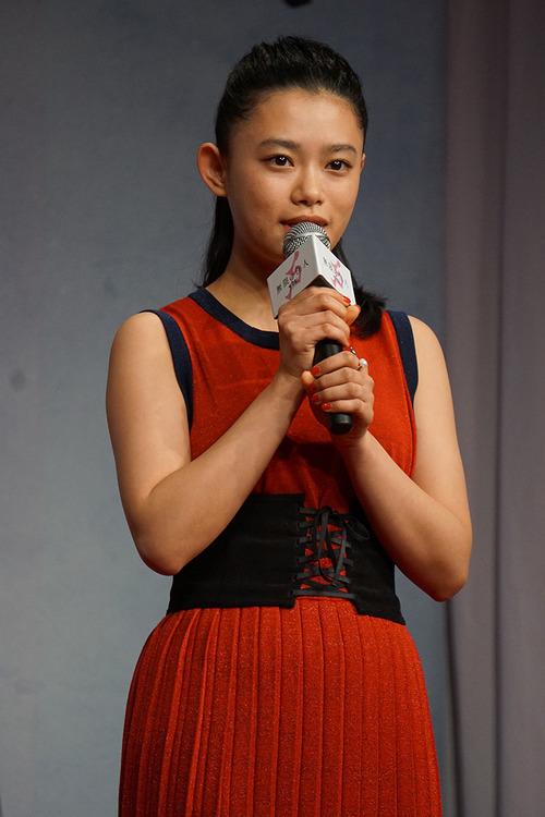 Sugisaki Hana-820