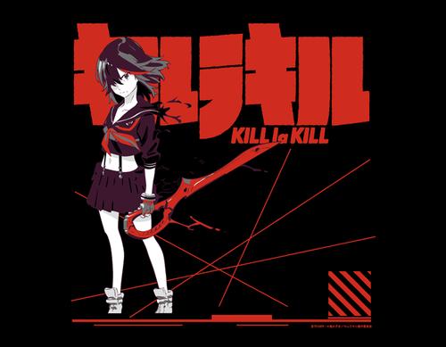 Ryuko Matoi 0001