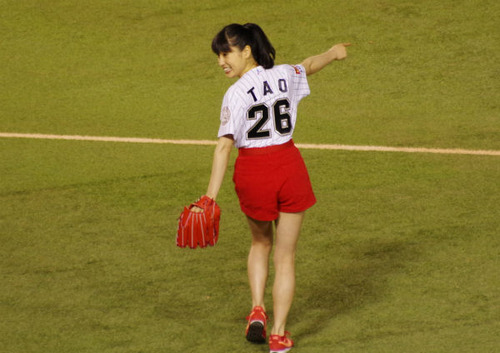 Tsuchiya Tao-44