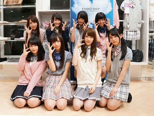 Hiragana Keyaki46-010