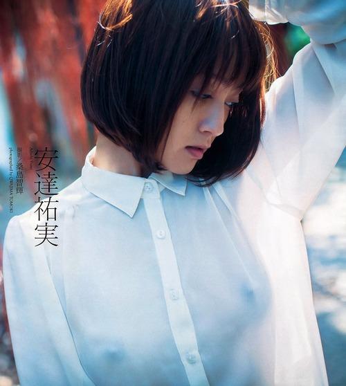 adachi-yumi-251114-2