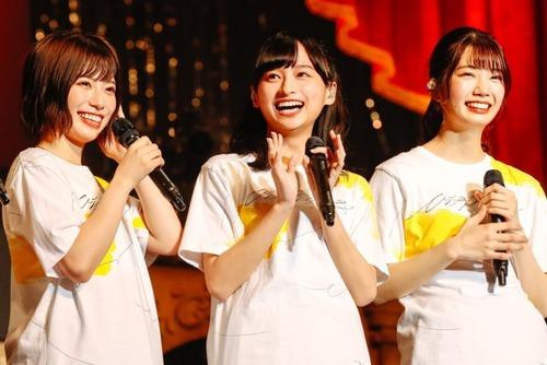 Hiragana Keyaki46-057