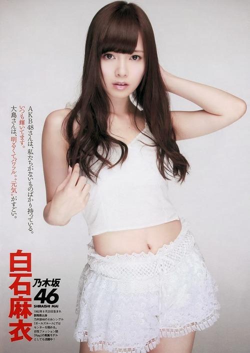 Mai Shiraishi 10