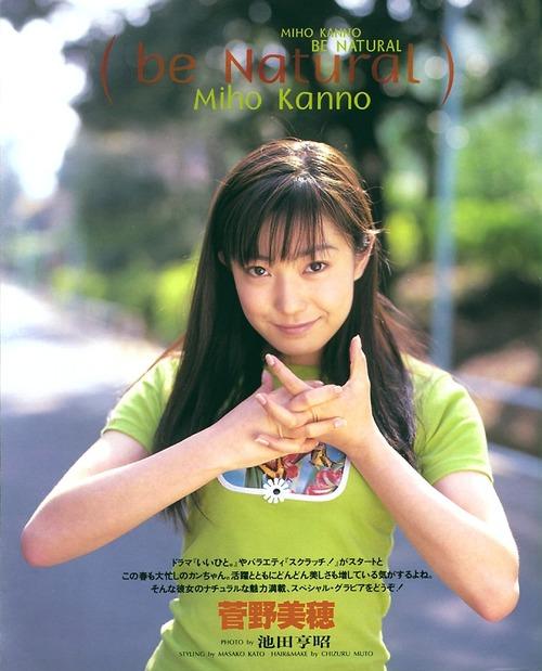 miho-kanno 01