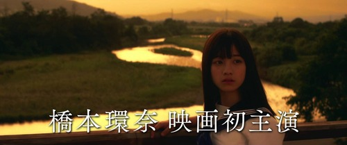 Kanna hashimoto 802