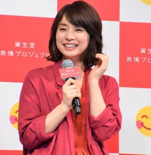 Ishida Yuriko-030