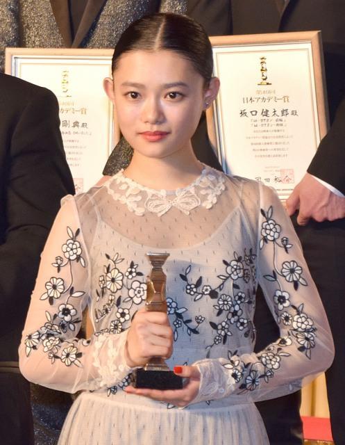 Sugisaki Hana-061