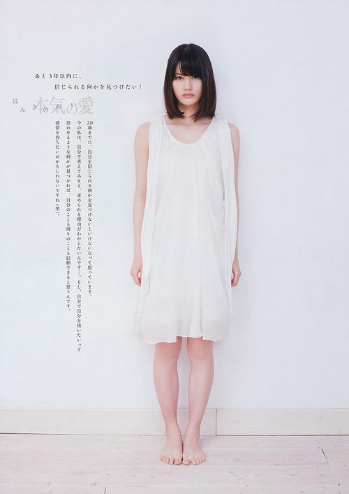 Ai Hashimoto-23