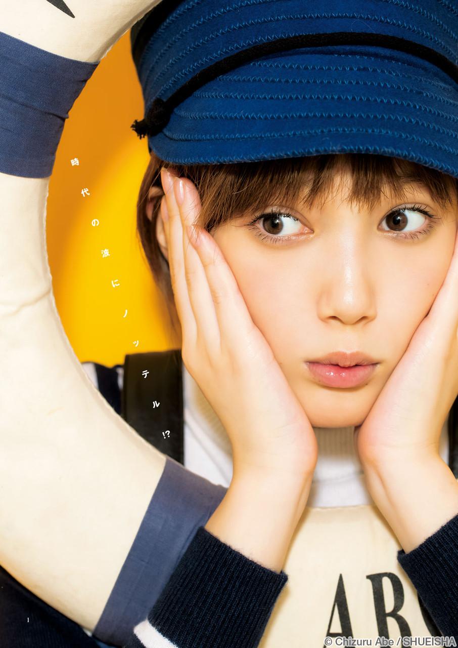本田翼 Tsubasa Honda Images 7