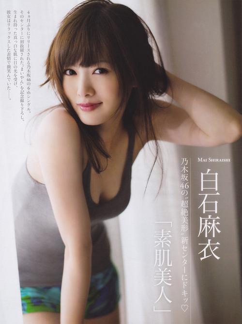 Mai Shiraishi 16
