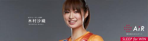 Saori Kimura-09