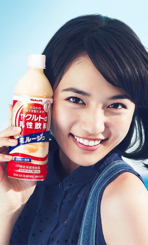 Haruna Kawaguchi 01