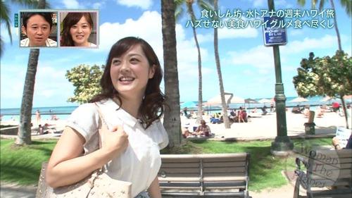 Asami Miura-012