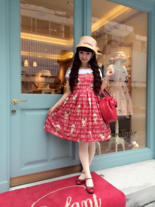 Misako Aoki 20