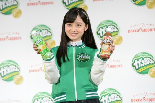Kanna hashimoto 41