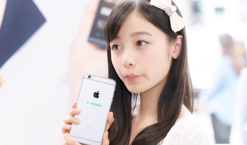 橋本環奈 Hashimoto Kanna U-Mobile Pictures 4