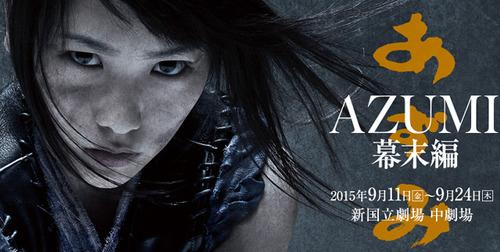 Rina Kawaei 828