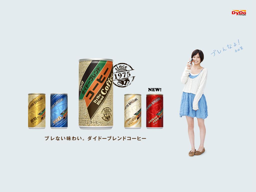 本田翼 Tsubasa Honda Images 13