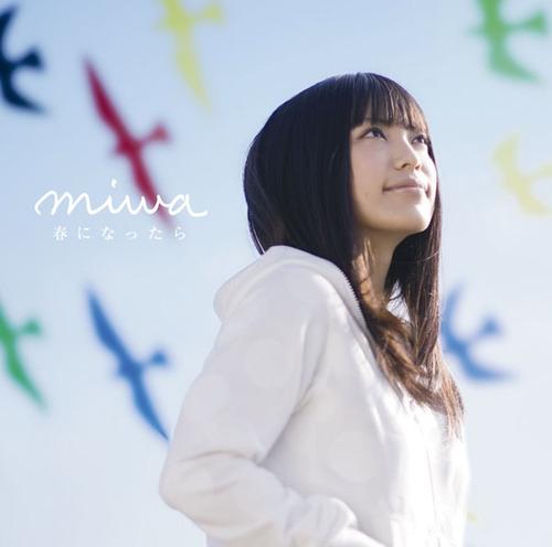 miwa-25