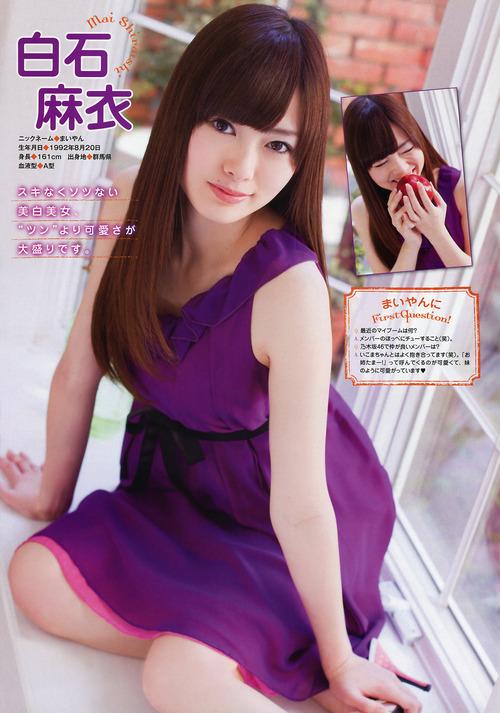 Mai Shiraishi 23
