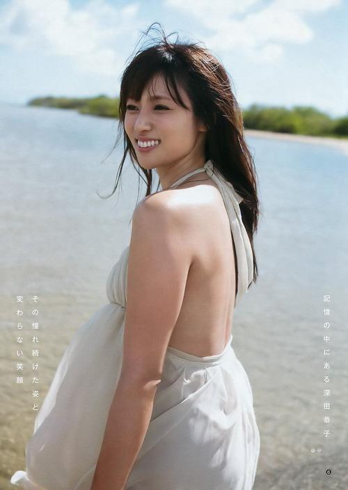 Kyoko Fukada 99