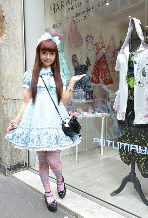 Misako Aoki 07